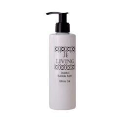 Fragrance free jojoba enriched bubble bath 250ml